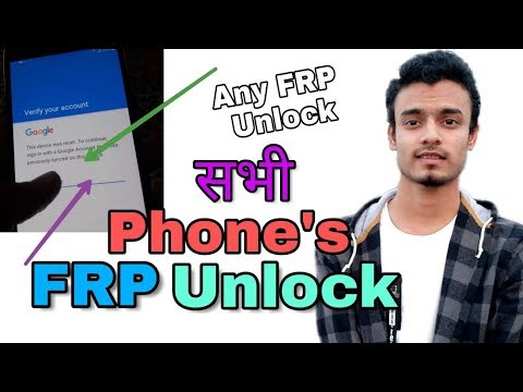 How to unlock FRP lock | Bypass Google Account | Remove Google FRP lock any Phones 2018