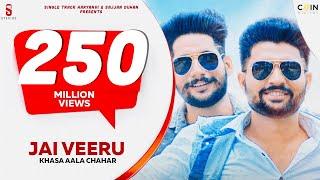 New Haryanvi Songs Haryanvi 2020   Khasa Aala Chahar   Jai Veeru   Single Track Haryanvi Latest