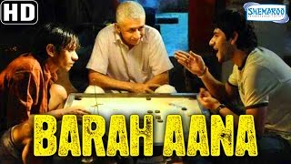 Barah Aana {HD} - Naseeruddin Shah - Vijay Raaz - Hindi Full Movie