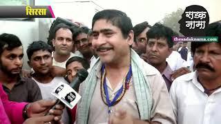 हरियाणा के इस गांव में हो रही दादा लख्मी चंद की बॉयोपिक की शूटिंग, यशपाल शर्मा हैं डारेक्टर
