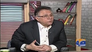 Meray Mutabiq - Living is difficult in Naya Pakistan, is this the change?, Bilawal Bhutto