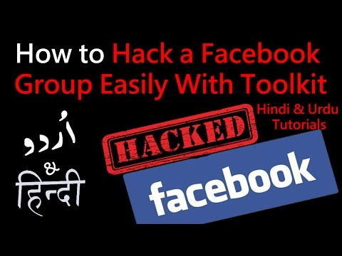 How do I become an admin of a Facebook Group that has no admin in | Urdu & Hindi |