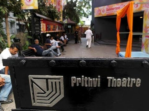 Prithvi Theatre | Hub of Theatrical Excellence And Experiments | Mumbai