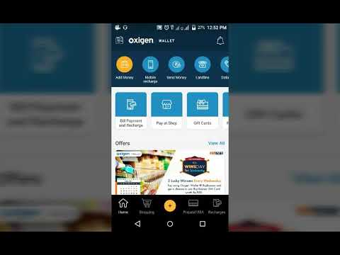 Free Instantly Transfer Any Credit Card Money to Bank 2017