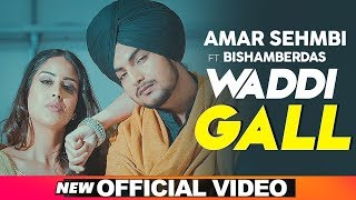 Waddi Gall (Official Video) | Amar Sehmbi Ft. Bishamber Das | Latest Punjabi Songs 2019