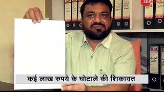 RTI Activist Asad Patel exposes the collusion scam by SCI and J. M. Baxi & Co.'s officers