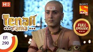 Tenali Rama - Ep 290 - Full Episode - 16th August, 2018