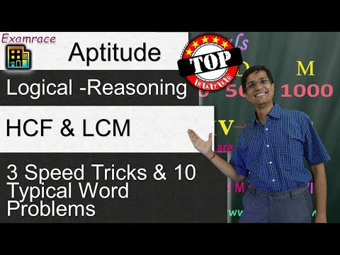 HCF and LCM - 3 Speed Tricks & 10 Typical Word Problems