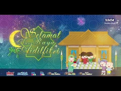 MRC Wishes All Selamat Hari Raya Aidilfitri 2020
