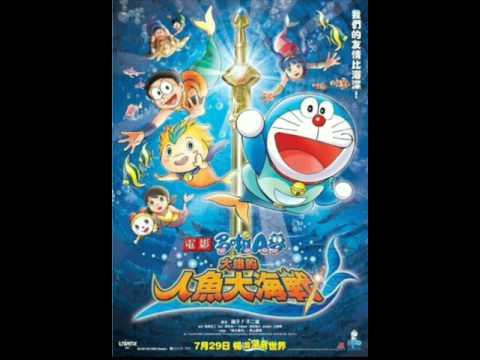 哆啦A夢-人魚大海戰 水族之星的回憶