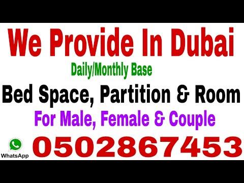 Bed Space For Male,Female And Couple Near  Al Rigga Metro In Deira Dubai,Whatsapp 00971556521379