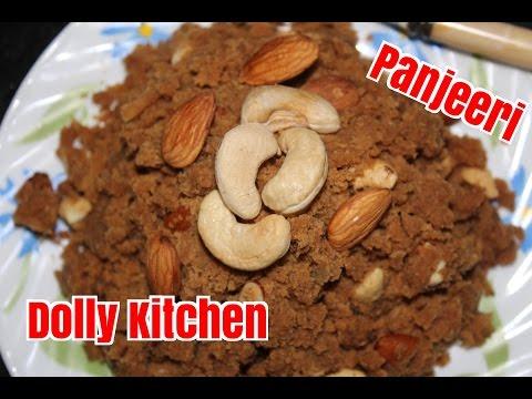 Panjiri Recipe Nutritional Punjabi Sweet -  पंजीरी पकाने की विधि पोषाहार पंजाबी मीठा - Dolly Kitchen