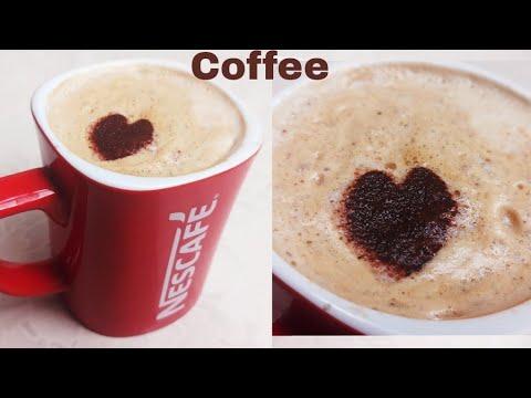 बिना कॉफी मशीन के बनाये रेस्टोरेंट जैसी झाग वाली परफेक्ट कॉफी | How To Make Cappuccino Coffee