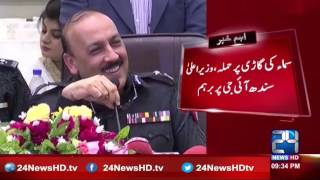 CM Sindh Murad Ali Shah angry over IG Sindh