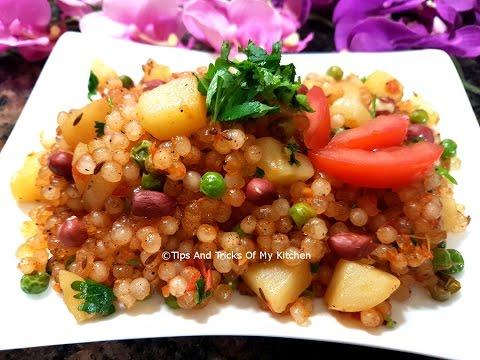 Sabudana Khichdi Recipe | Sabudana Poha Recipe | Navaratri Vrat Recipe Sago | Navratri Fast Recipes