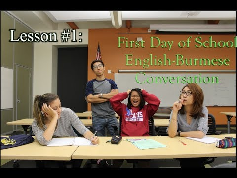 English-Burmese || Lesson #1: First day of class