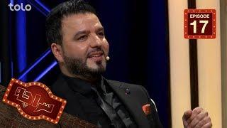 Download سراچه با تواب آرش / Saracha with Tawab Arash Video