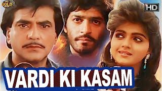 Vardi Ki Kasam - Super Hit Action Movie - HD - Jeetendra, Bhanupriya, Chunky Pandey