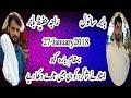 Download  Pothwari Sher - 27/1/2018 - Raja Hafeez Babar Vs Babar Sanwal - Barakahoo  MP3,3GP,MP4