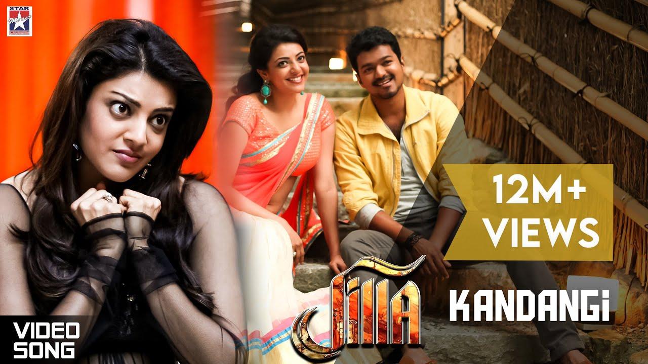 Kandangi Full Song - Jilla Tamil Movie | Vijay | Kajal Aggarwal | Imman | Shreya Ghoshal
