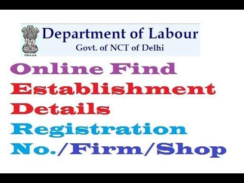 How To Online Find Establishment Details Registration No./Firm/Shop/Company/Hotels