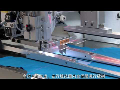 sew polo placket machine