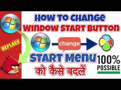 how to change windows 7 start button│classic start menu│Fancy START MENU X│start button windows 8