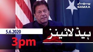 Samaa Headlines - 3pm | PM Imran Khan Tiger Force ko aik aur zimmedari dene waley hai