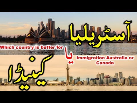 Which Country  is better for immigration,jobs and study Australia Or Canada Urdu / hindi