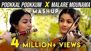Pookkal Pookkum X Malare Mounama MASHUP   Sruthi Balamurali