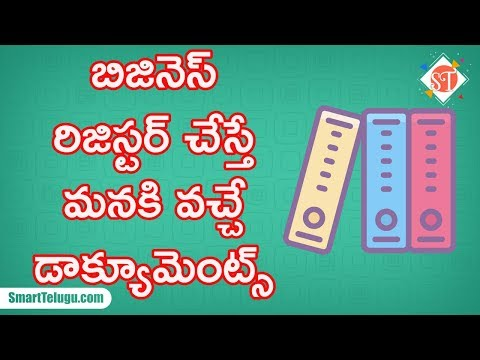 Documents we get after Business Registration | Company Registrations in Telugu
