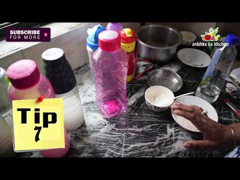 10 INDIAN TIPS TO CLEAN WATER BOTTLES IN HINDI |HOW TO CLEAN WATER BOTTLE WITHOUT BRUSH