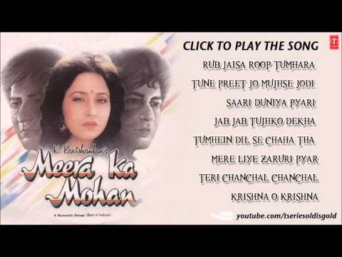 Xxx Mp4 Meera Ka Mohan Full Songs Avinash Wadhvan Ashwini Bhave 3gp Sex