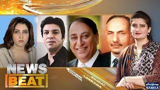 Nawaz Sharif Ki Awami Raabta Mohim | News Beat | Paras Jahanzeb | SAMAA TV | 20 JAN 2018