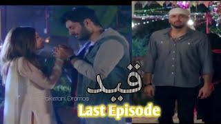 Qaid Last Episode   Qaid Last Episode Review   Qaid last episode    Top Pakistani Dramas
