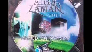 Muhammed   Hazreti Mehdi   Yeni İlahiler Dinle İlahiler
