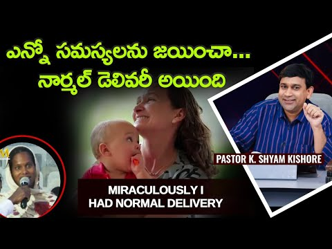Mrs. Sri Laxmi – Miraculously amniotic fluid and blood levels came to normal and had normal delivery