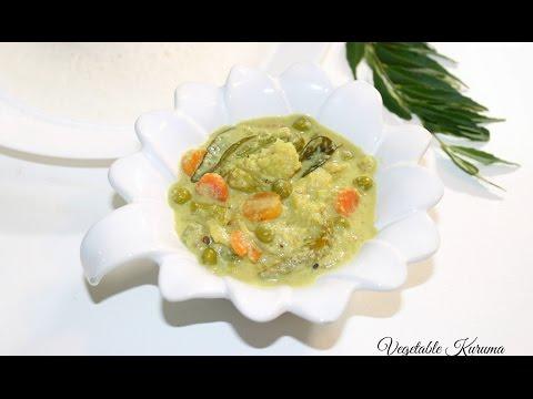 Restaurant style Vegetable Kuruma |  Kerala Breakfast side dish By Pachakalokam | Rp#51