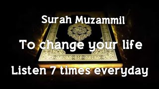 SURAH MUZAMMIL 7 TIMES FOR WEALTH