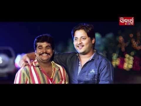 Xxx Mp4 Best Odia Comedy Scene Bhauja Raatire Sexy Laguchanti Film ଯିଏ ଯାହା କହୁ ମୋର ଢ଼ୋ Sidharth TV 3gp Sex