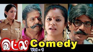 Download Inba Twinkle Lilly Comedy Scenes | Kovai Sarala | Saranya Ponvannan | Kalpana | Manobala | Itly Video