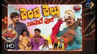 Extra Jabardasth 21st  September 2018   Full Episode   ETV Telugu