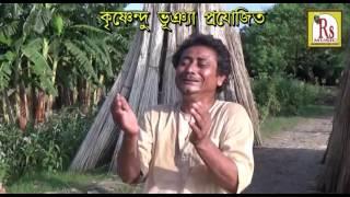New Bengali Song 2016   Holo Na Hori Bola Holo Na   Jiban Das   Rs Music   VIDEO SONG
