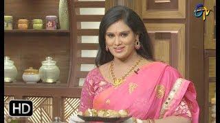Telugu Ruchi | 17th May 2019 | Full Episode | ETV Telugu