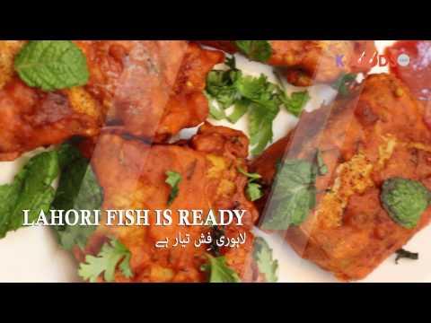 Lahori Fry Fish Recipe in Urdu/English/Hindi | KFoods.com