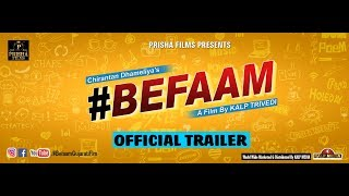 Befaam Movie Official Trailer | Hemant Jha-Muni Jha | Gopal Italiya HD