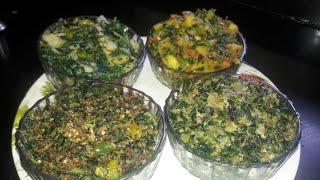 4 स्वाद की  बनाये मेथी की  सब्जी