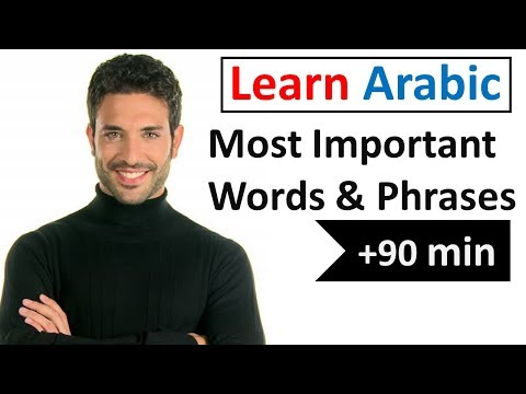 Arabic Most Common Vocabulary   600 Words   Easy conversation