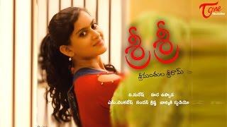 Sri Sri    Telugu Short Film 2017    Directed By Hara Uppada