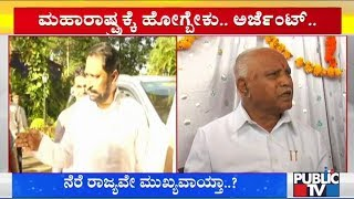 CM Yeddyurappa To Campaign For Maharashtra Elections On Oct 16, 17